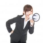 ももちが声帯ポリープで活動停止!声帯ポリープってどんな症状?