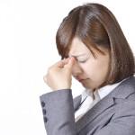 目の疲れからくる体の不調をスッキリ解消!その対策は[頭痛編]
