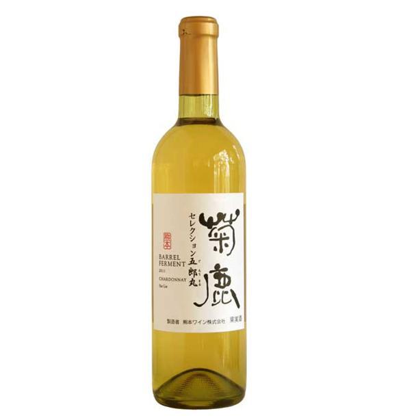 ワイン五郎丸