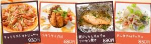 出典:http://moyashi.co.jp/